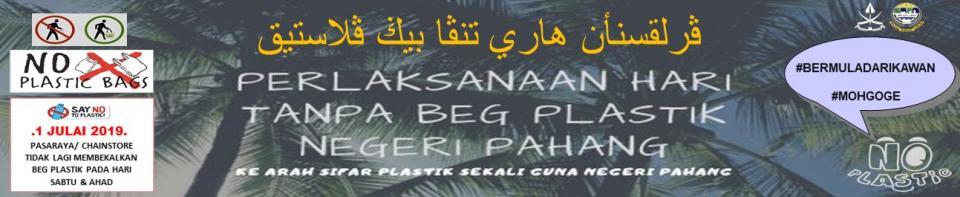 Banner kempen NO BAG PLASTIC