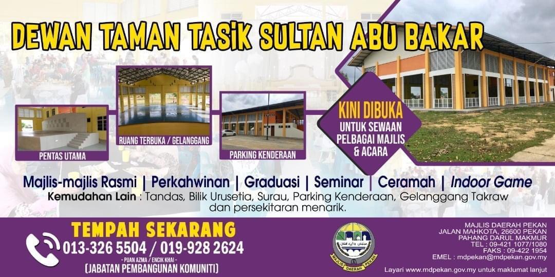 Banner tempahan Dewan Tasik Sultan Abu Bakar